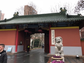 Entrance to Shanghai Jiao Tong University where we take our 3 hour language classes every day.